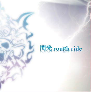 4th Single 『閃光 rough ride』