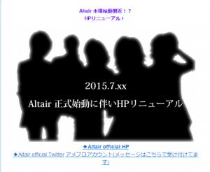スクリーンショット 2015-07-20 20.09.02