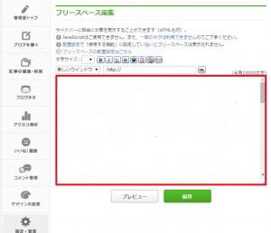 スクリーンショット 2015-09-26 04.28.33